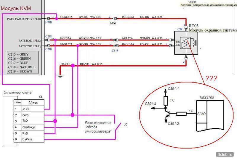 Схема эмулятора-