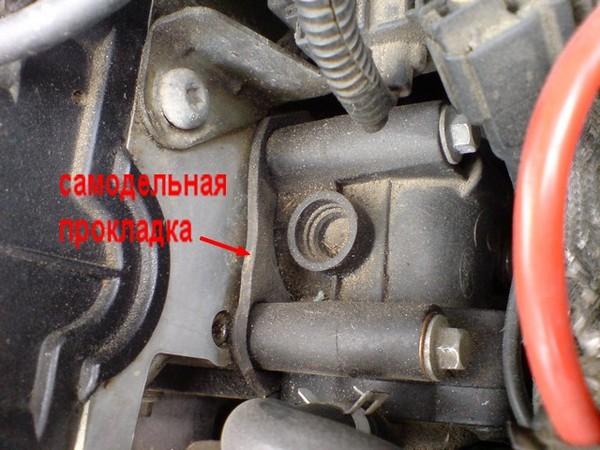 Трешена на корпусе термостата фф1 термостат капиллярный caem tu-v 30-90 c 0-90c lp5267a