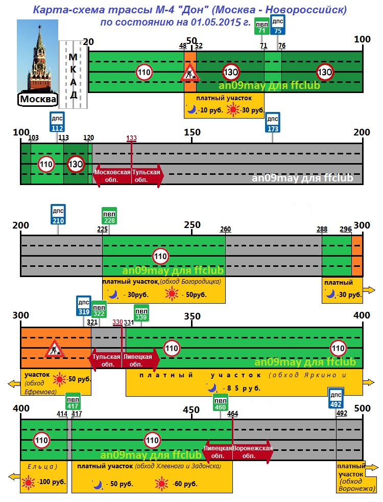 карта схема М4 М4 Дон май 2015