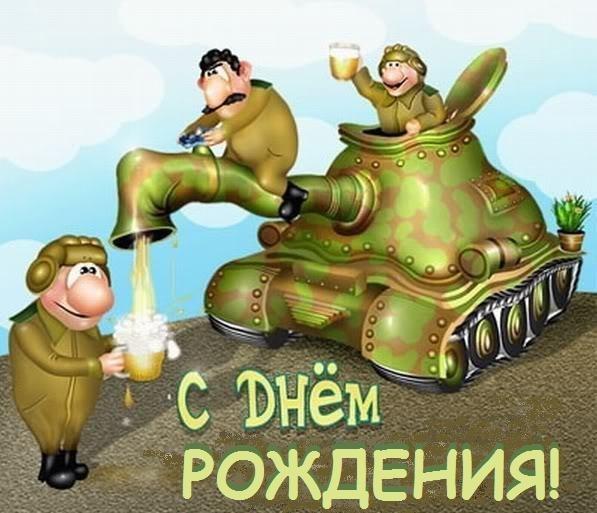 Поздравления с днем танкиста wot 985