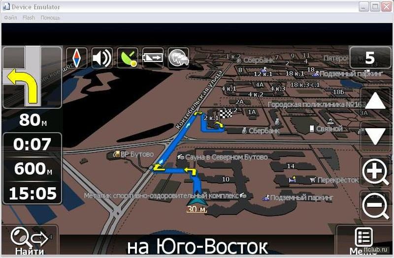Навител Навигатор / Navitel navigation 5.5.1.0 Cracked (2012) КПК.