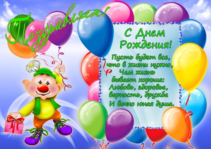 Короткие поздравления с днем рождения в прозе для мужчины