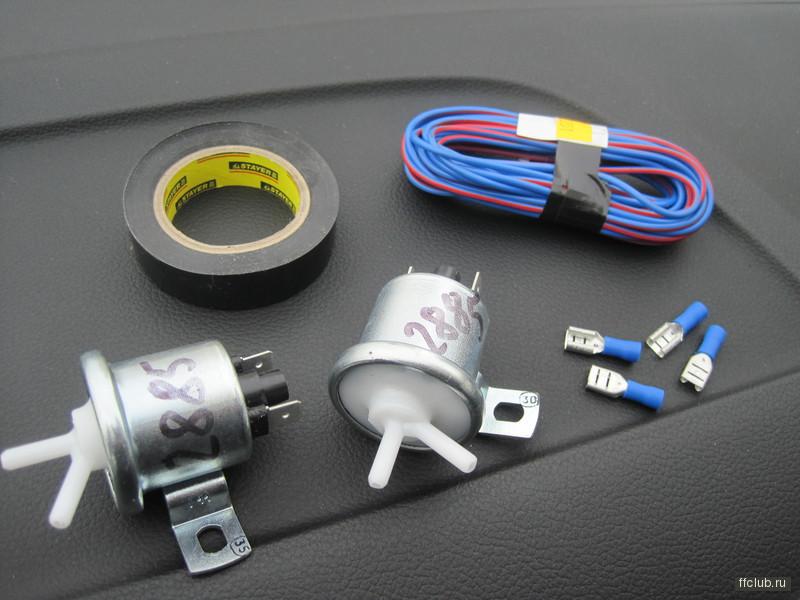 Запчасти для ford focus 2 имц-клапан