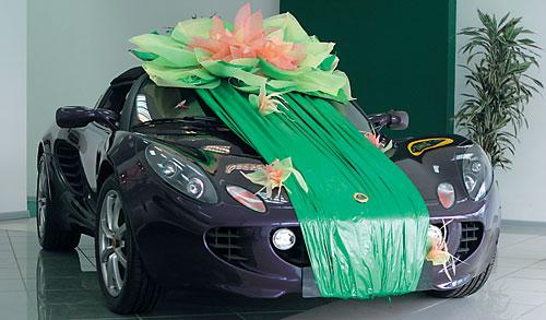 фото подарков машин