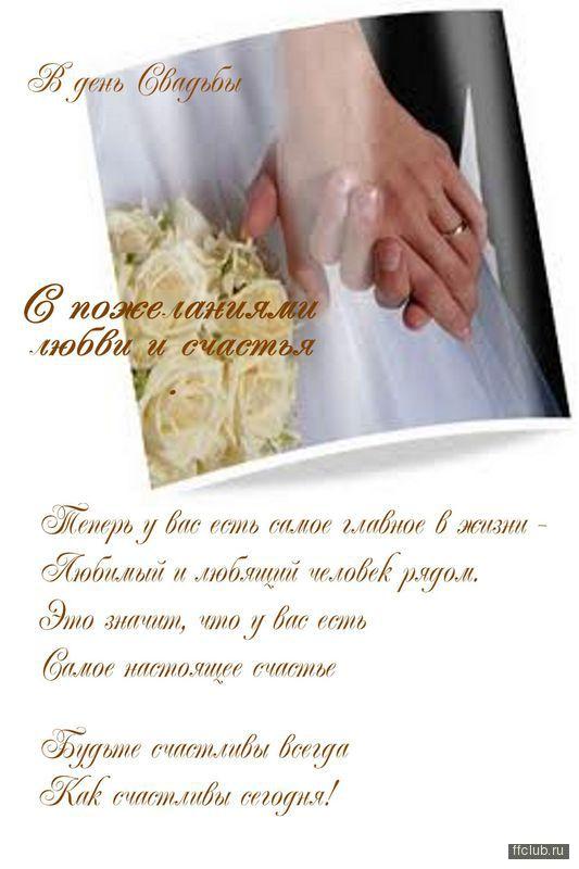 Поздравление с 9 годовщиной свадьбы картинки