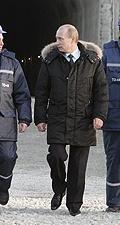Купить Мужские Куртки Путин