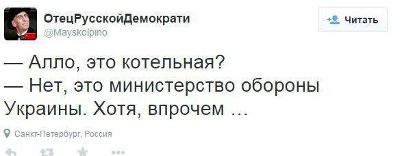 http://media.ffclub.ru/up93169-B9gZEVTCEAAAja_.jpg