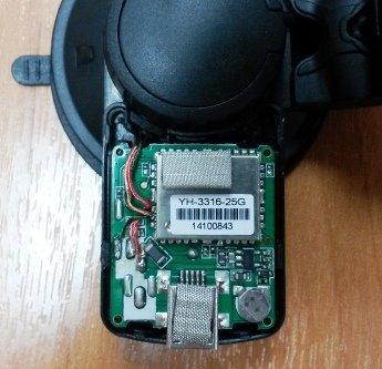 Автомобильный видеорегистратор dod gs-600 цена 9600 отзывы о видеорегистраторе dvr d5000