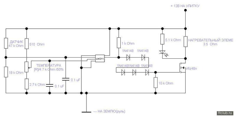 NTC термистор(из одного