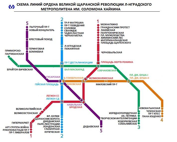 лучше, как пройти на ладожский вокзал с метро Справочник