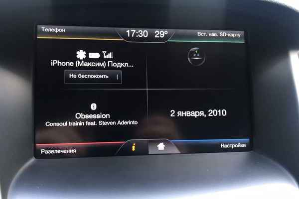 Ford Sync 2 - Ford SYNC® и MyFord Touch® (с  33) - Ford Focus 3