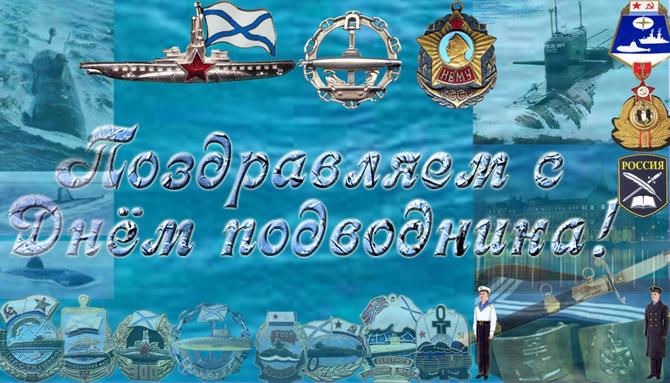 http://media.ffclub.ru/up23543-daypodvodnika.jpg