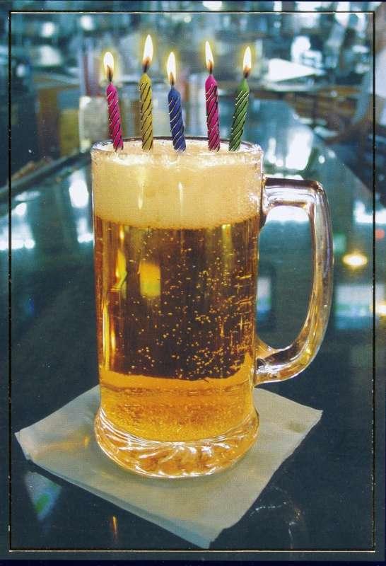 С днем рождения картинка пиво, синие