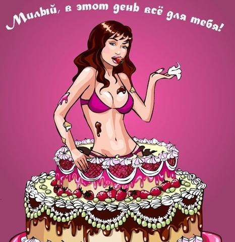 С днем рождения ванечка открытки анимация