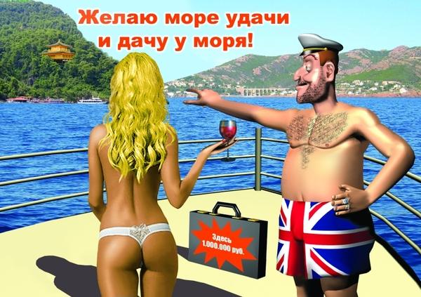 http://media.ffclub.ru/up95589-bso6vu5co8.jpg